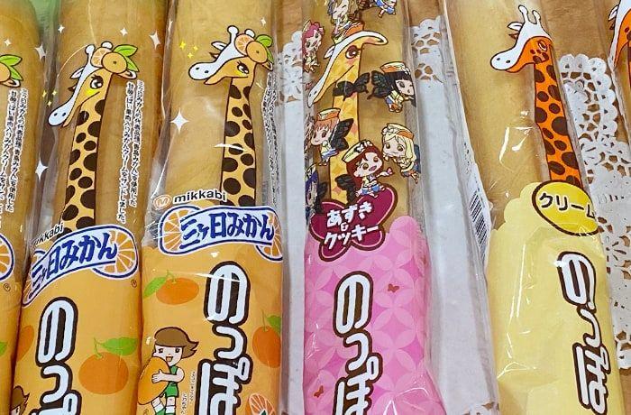 """静岡県発の菓子パン、「のっぽパン」を""""浜松""""で手に入れるには?"""