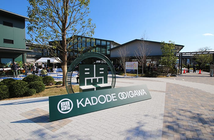 島田市にKADODE OOIGAWAと大井川鐵道の新駅「門出駅」が誕生!