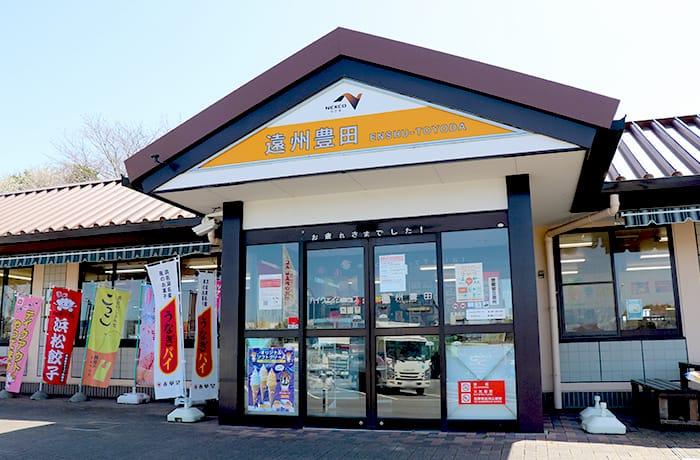 豊田 pa 遠州